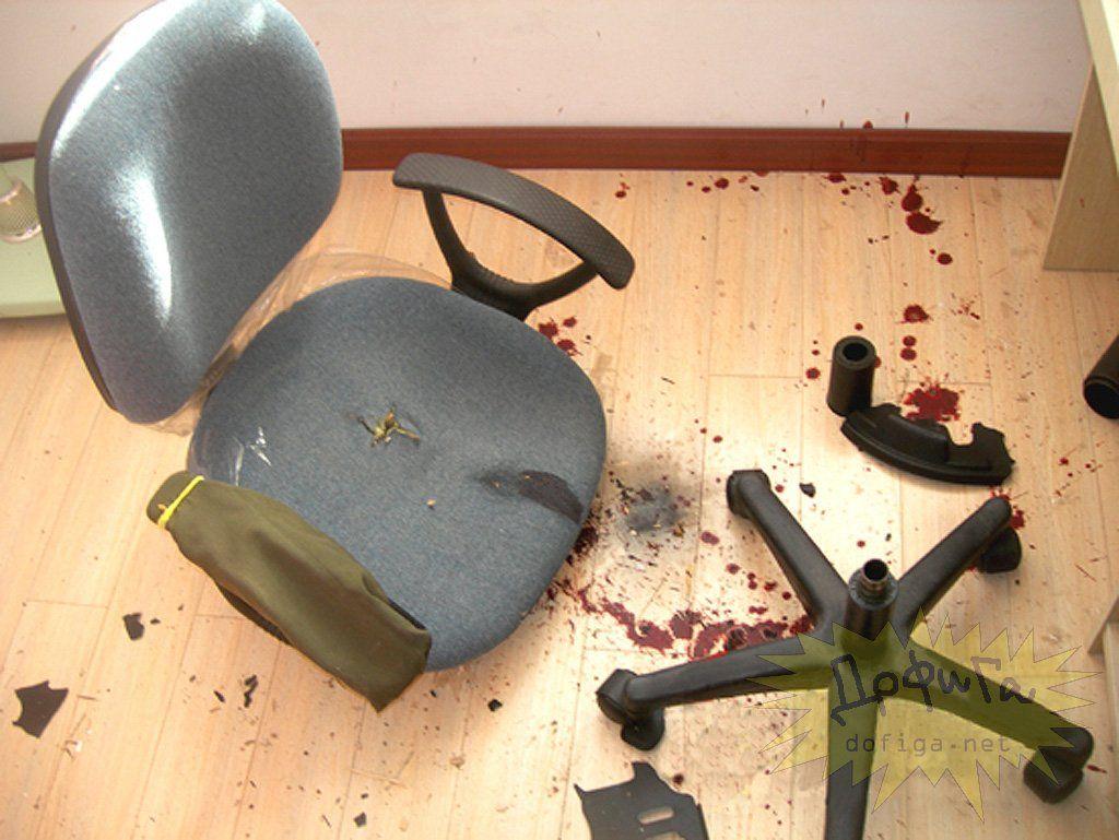scaun rupt